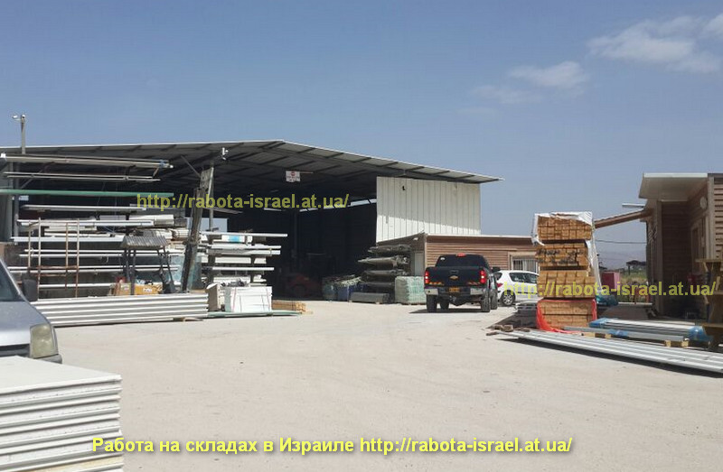 Работа на складах за рубежом 2016 2017 2018
